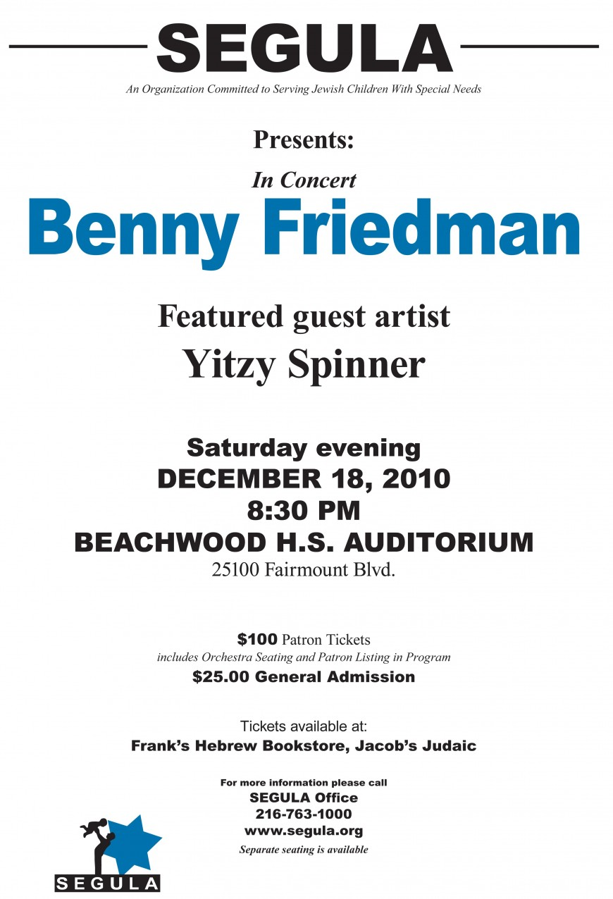 SEGULA presents: Benny Friedman in concert with featured guest artist Yitzy Spinner