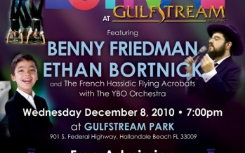 Benny Friedman to Sing at Annual Florida Chassidic Chanukah Festival
