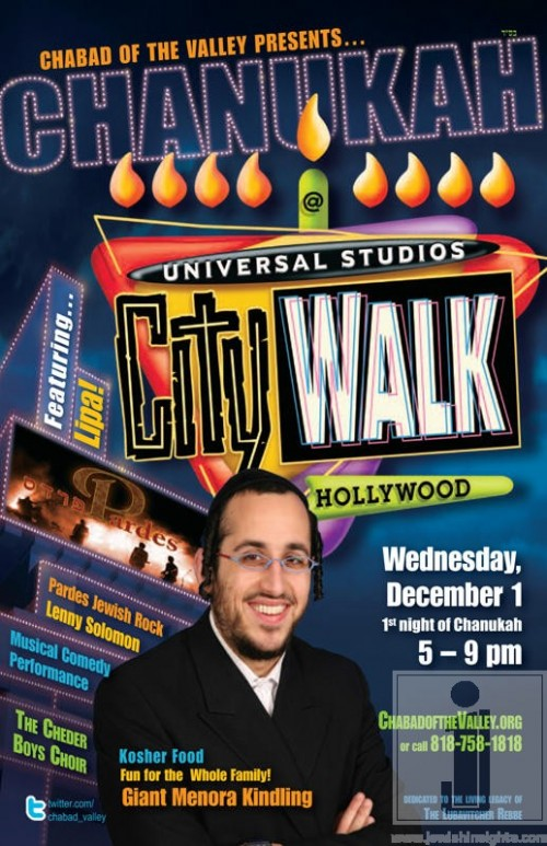 CityWalk 2010 Postcard HR