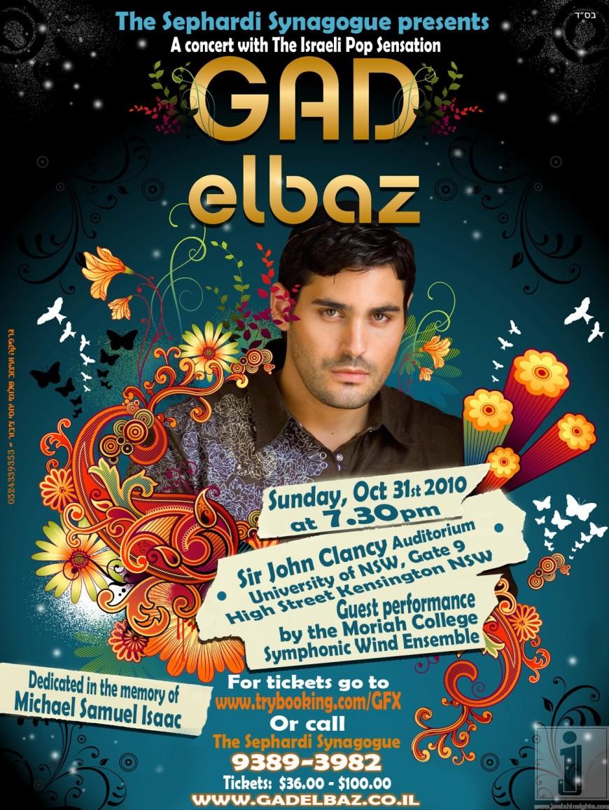 Gad Elbaz in Australia