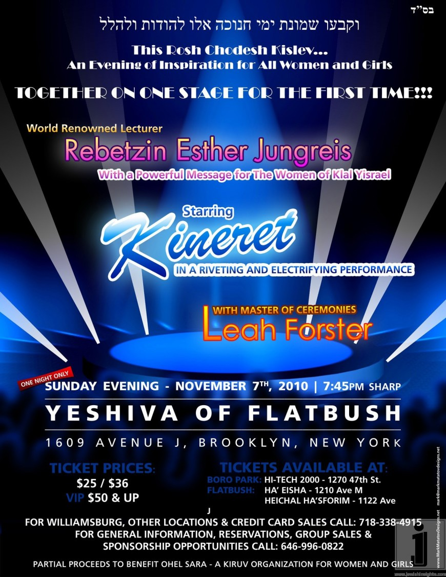An Evening of Inspitation for All Women and Girls with Rebetzin Esther Jungreis, Kineret & Leah Forster