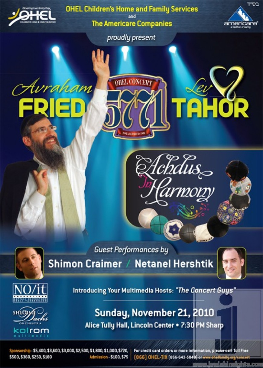 SOUVENIR CD TO BE GIVEN TO  ALL OHEL CONCERT GOERS & BENEFACTORS– OHEL BENEFIT CONCERT ON NOVEMBER 21st