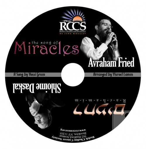 RCCS Single CD Imprint Final