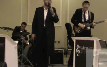 A Rosenblatt Production With Shauly Waldner