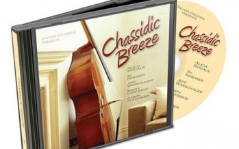 Chassidic Breeze by Zalman Goldstein