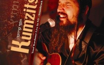 NEW titles available from Sameach Music; Soulfarm, Yosef Karduner & Rabbe Hill