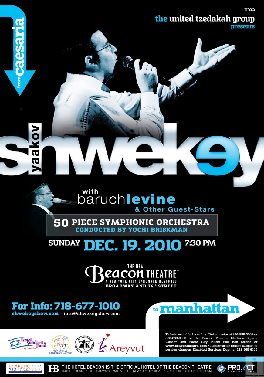 Baruch Levine to join Yaakov Shwekey: BACK TO THE BEACON