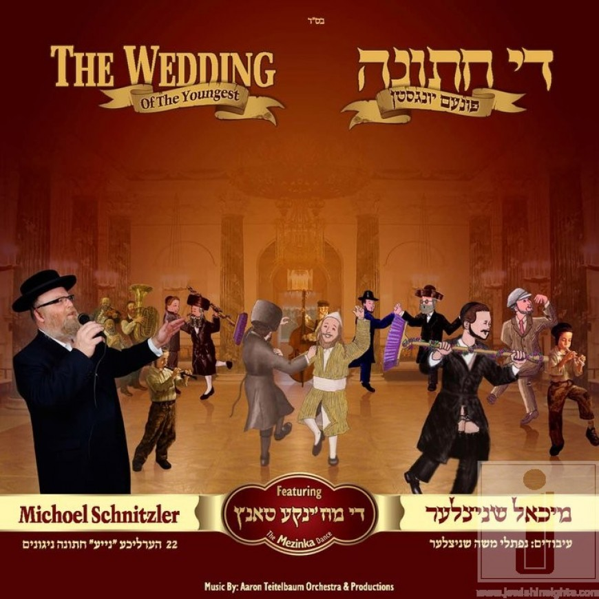 The Wedding of The Youngest Cover