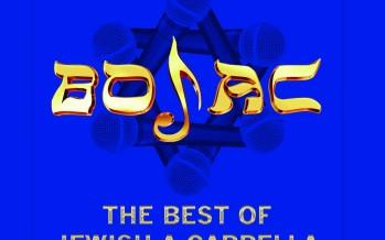 BOJAC: The Best of Jewish A Cappella – Volume 2