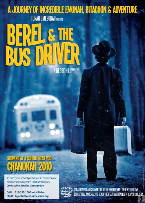 Berel & the Bus Driver 10x14