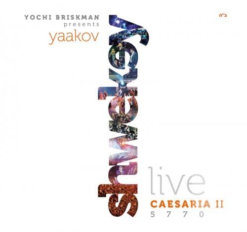 CD-Caesaria-II