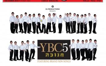 Country Yossi Magazine #165