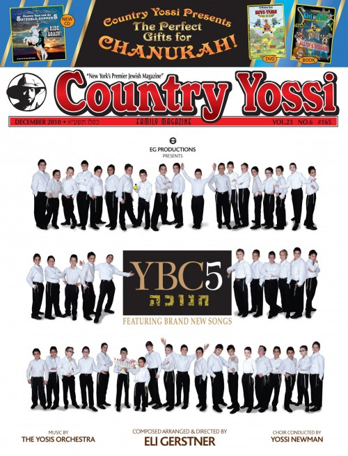 CY COVER 165 outl.eps