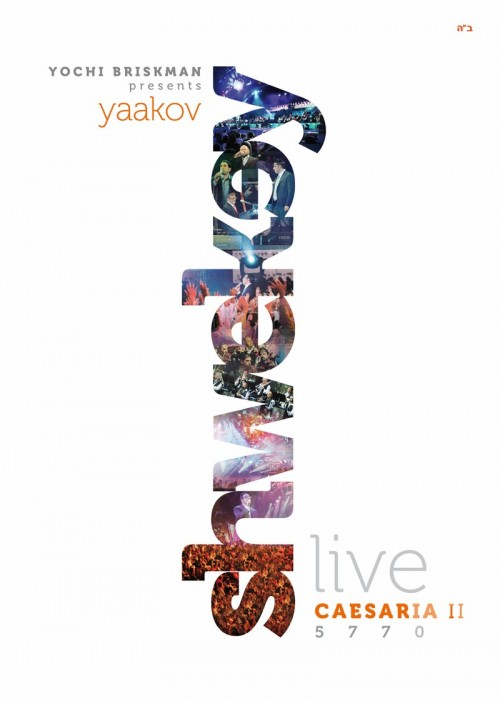 DVD-CaeasariaII