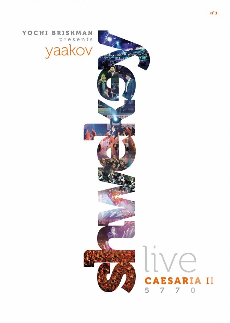 EXCLUSIVE! Shwekey: Live in Caseria II