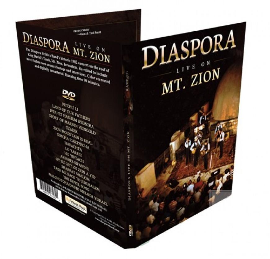Coming Soon to DVD! Diaspora: Live on Mt. Zion DVD