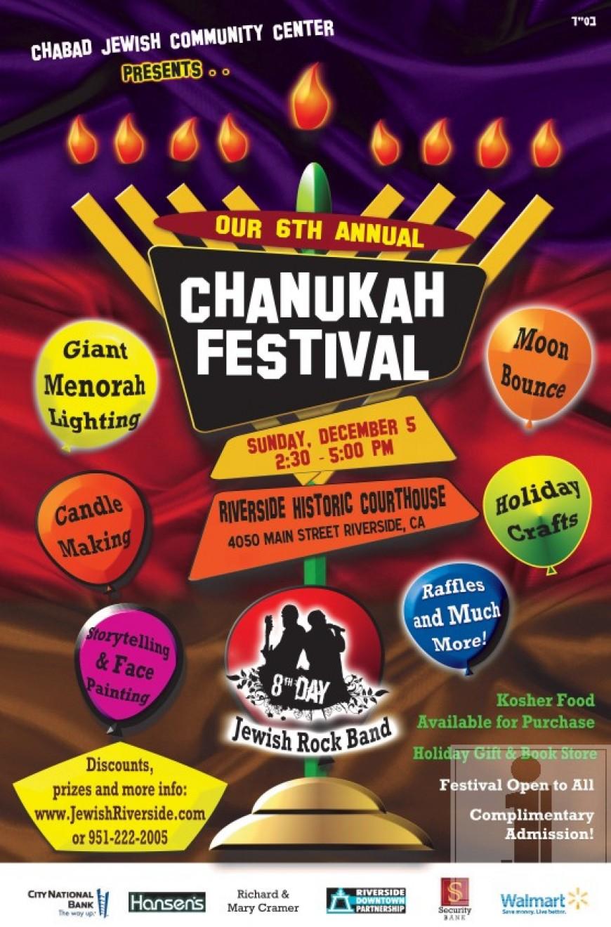 8th DAY Live! At CHABAD JEWISH COMMUNITY CENTER-Riverside, CA