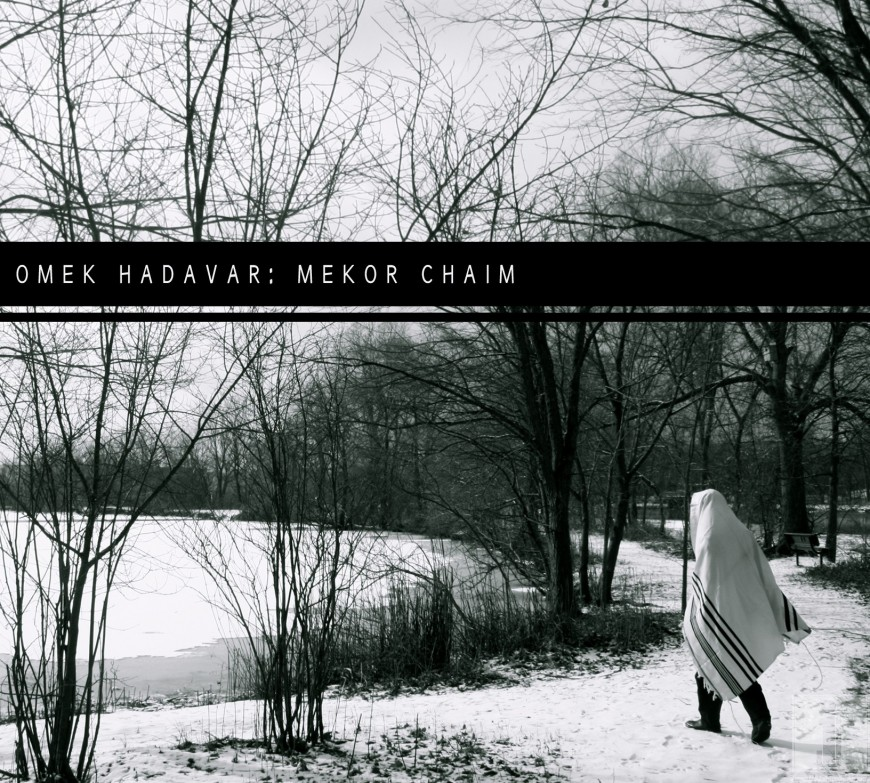 Omek Hadavar: Mekor Chaim – The Source of Life