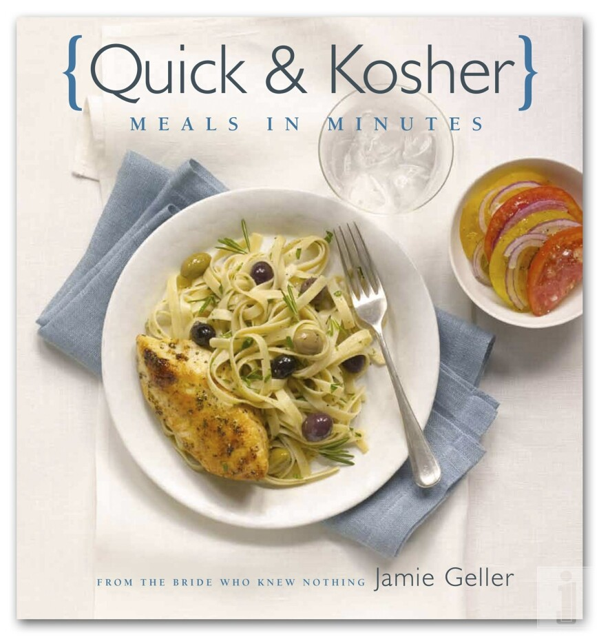 NEW COOKBOOK FROM JAMIE GELLER GIVES JEWISH COOKS THE GIFT OF TIME