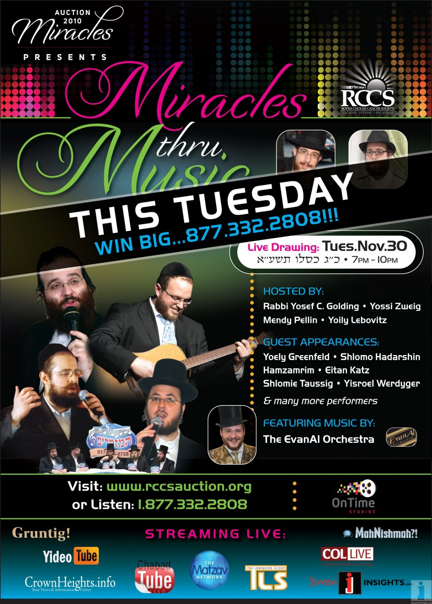 RCCS Auction 2010 Presents: Miracles thru Music Live Event Nov.30, 2010 – Tuesday Evening • 7PM – 10PM