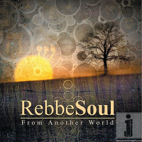 RebbeSoul-FromAnotherWorld