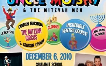 The BIG Gigantic Chanukah Celebration with Uncle Moishy