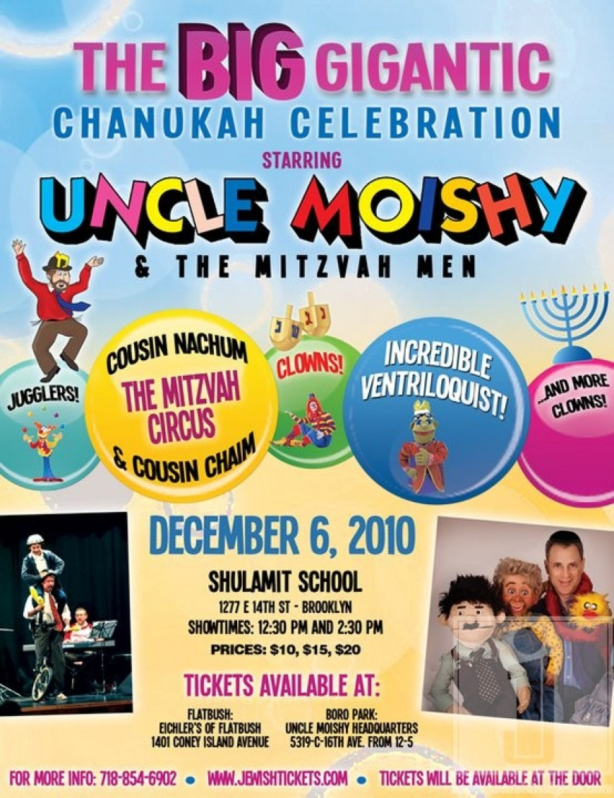 The BIG Gigantic Chanukah Celebration with Uncle Moishy