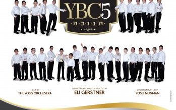 YBC 5 – Chanukah Audio Preview