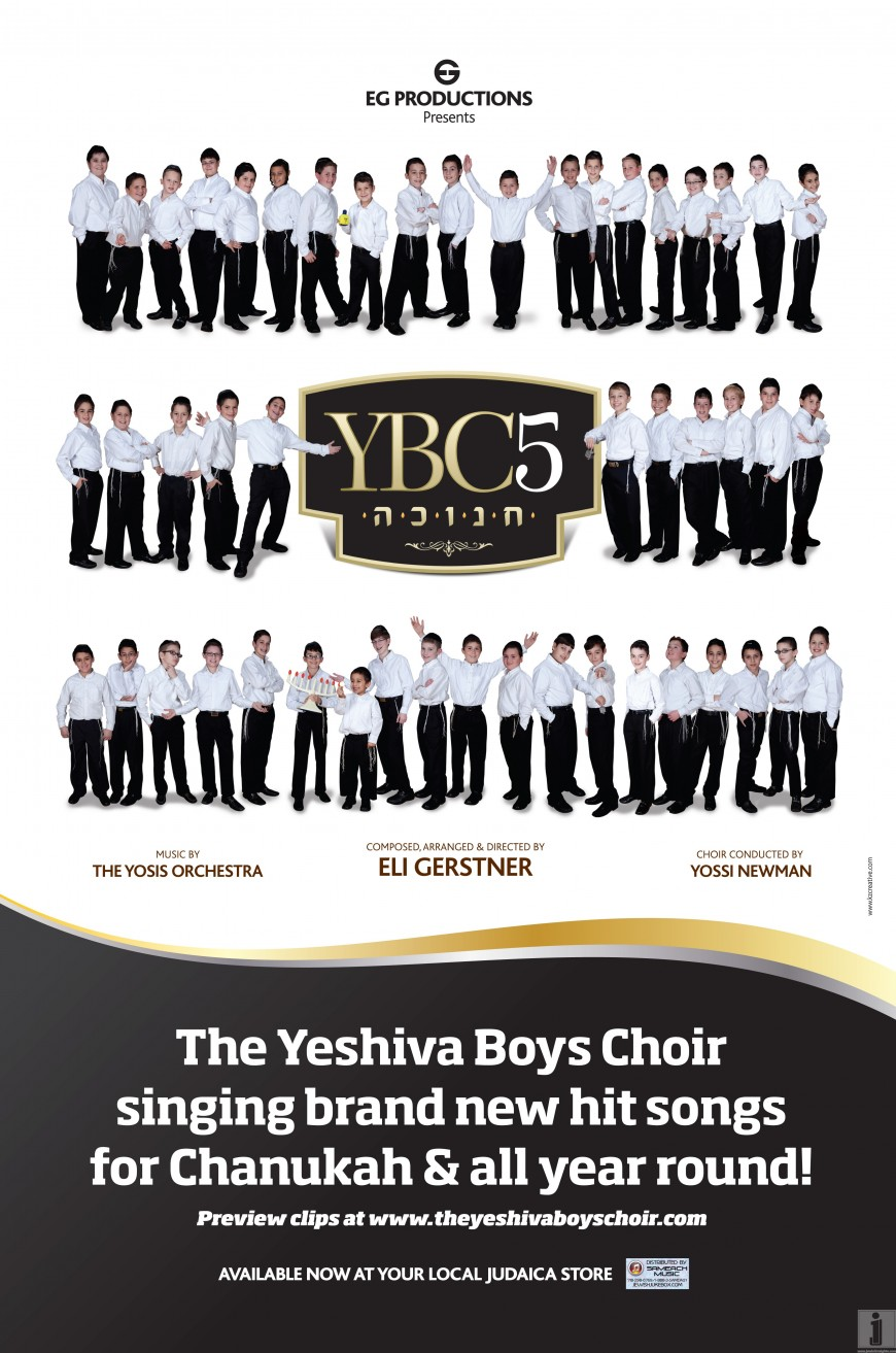 YBC 5 – Chanukah Audio Preview