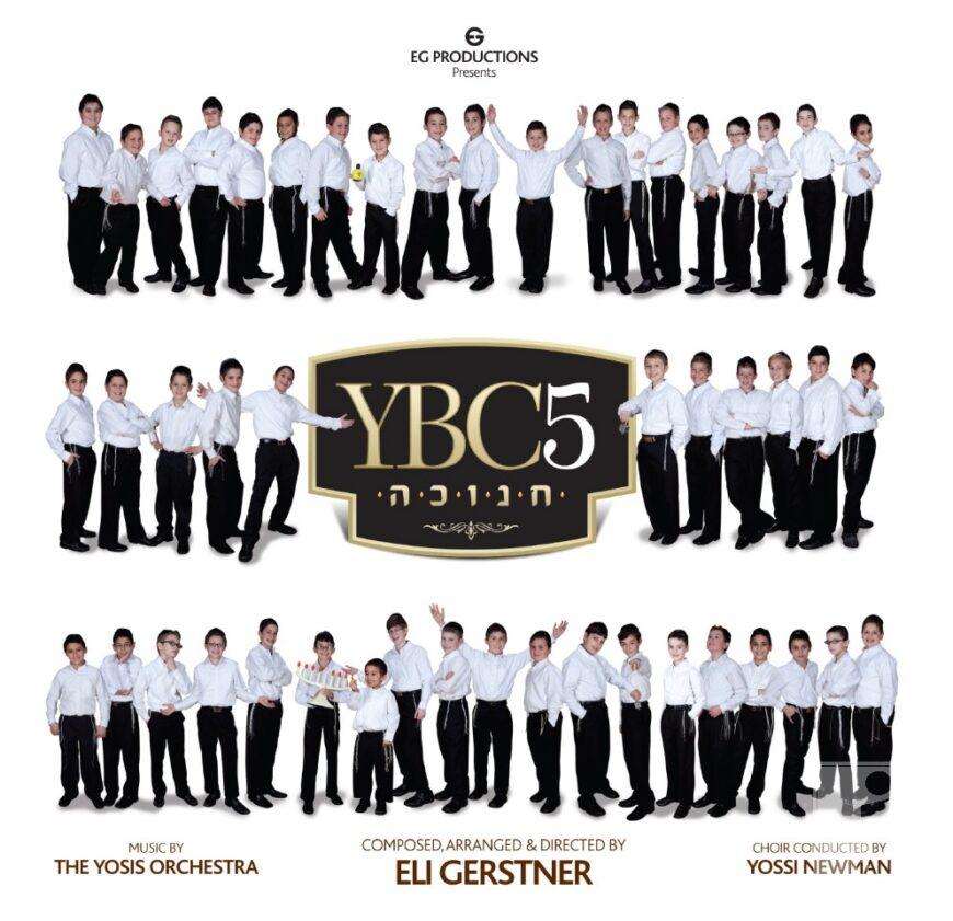 YBC 5 – Chanukah