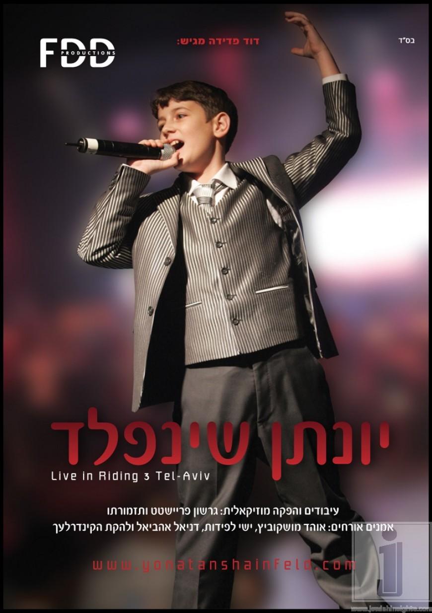 Yonatan Shainfeld – Live In Riding 3 Tel-Aviv DVD