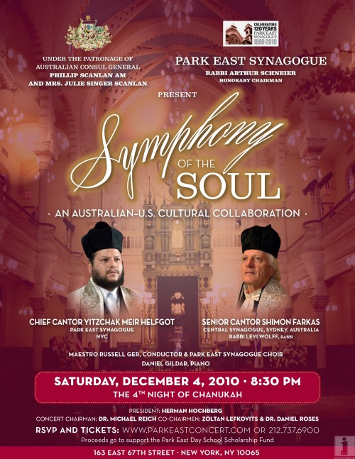 symphony of the soul flyer maroon rev 10-27-10 rev1