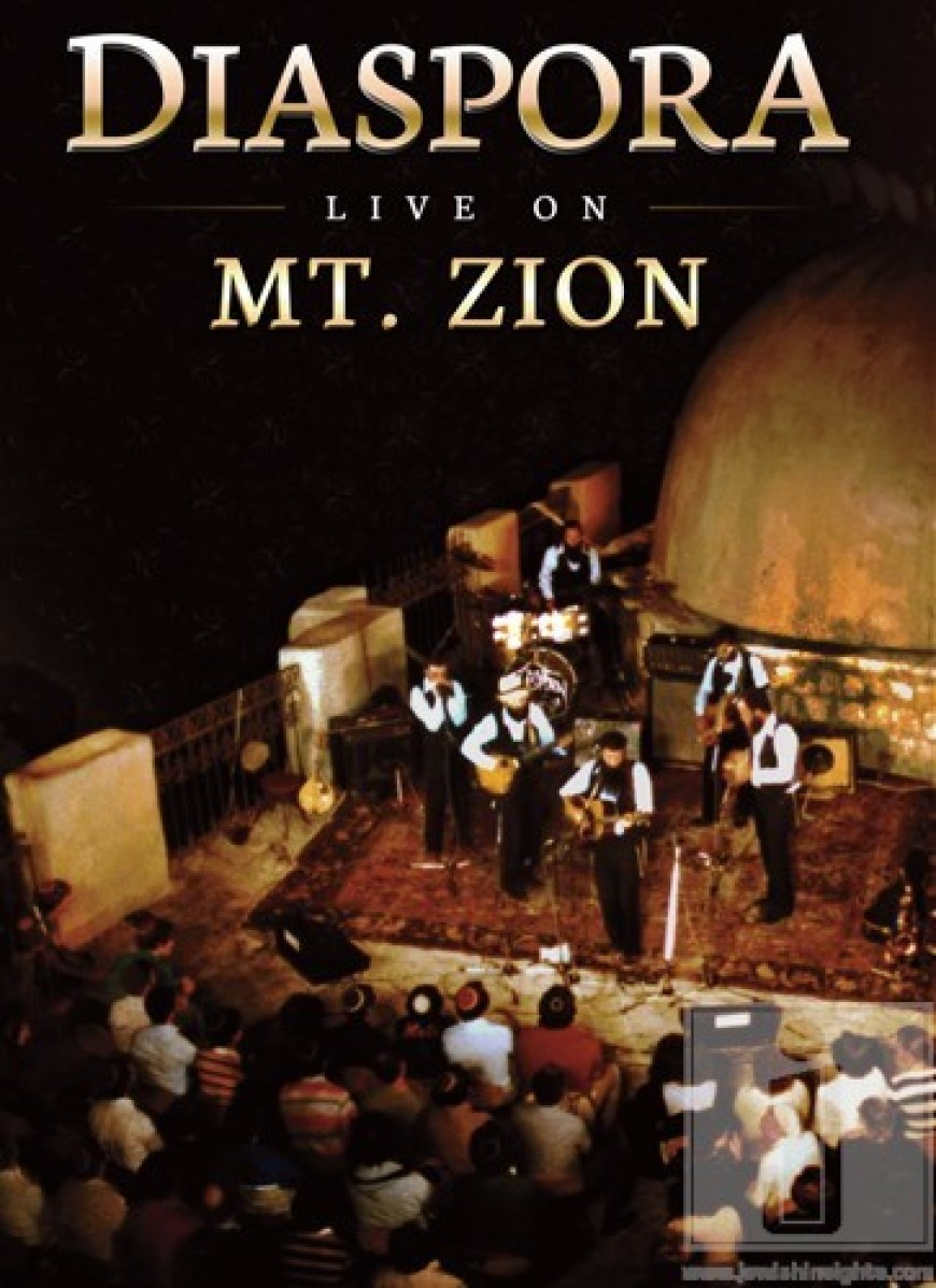 Nachum Segal Celebrates the Release of Diaspora 'Live at Mt. Zion' with Avraham & Moe Rosenblum
