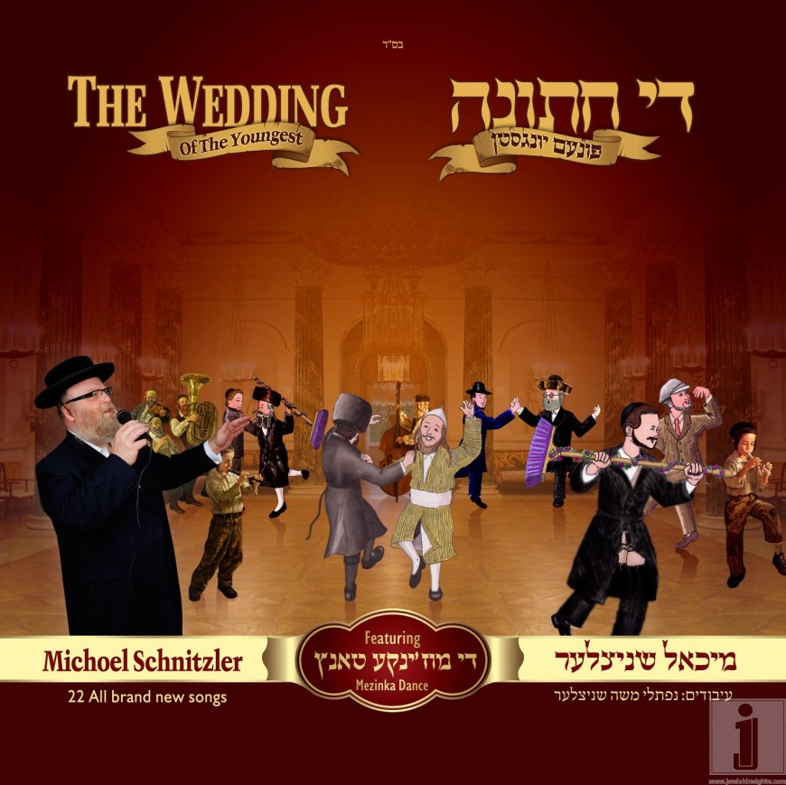 Michoel Schnitzler – The Wedding of the Youngest AUDIO PREVIEW