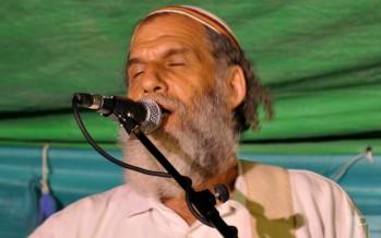 """Yehuda Katz –""""Hodu"""""""