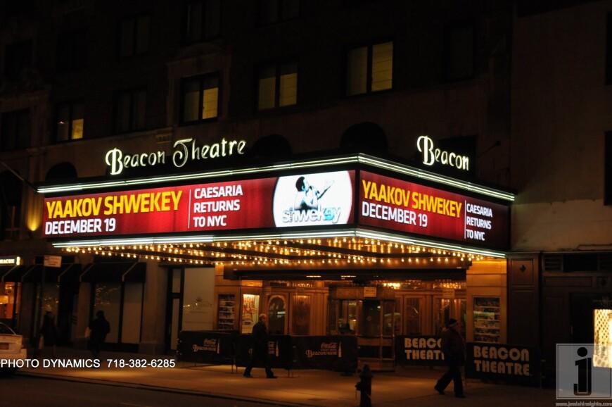 [JI EXCLUSIVE] Yaakov Shwekey: Back to The Beacon – Review & photos