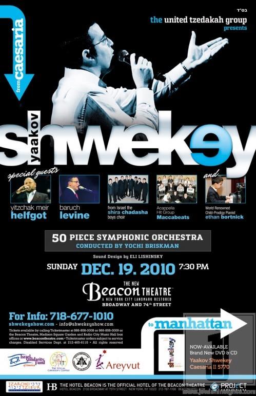 Shwekey-BeaconII2010-4-copie