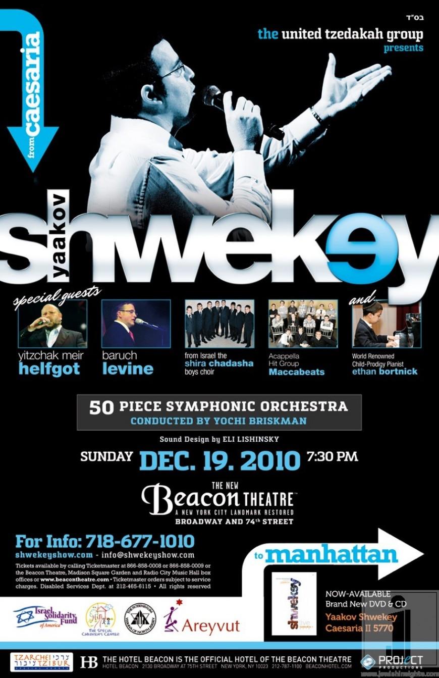 [YWN] Shwekey: Back to the Beacon Rehearsal