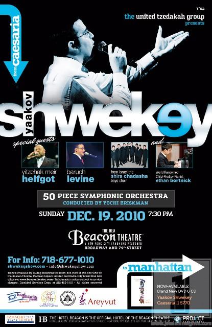Shwekey-BeaconII2010-4
