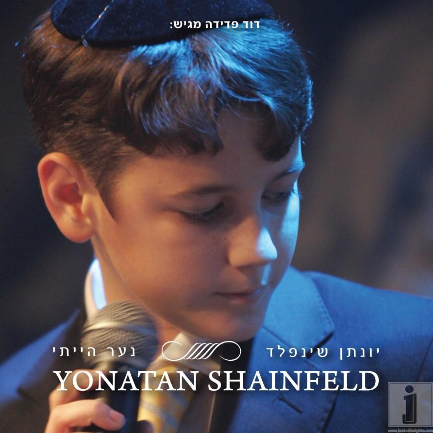 "Yonatan Shainfeld with NEW album ""Na'ar Hayiti"""