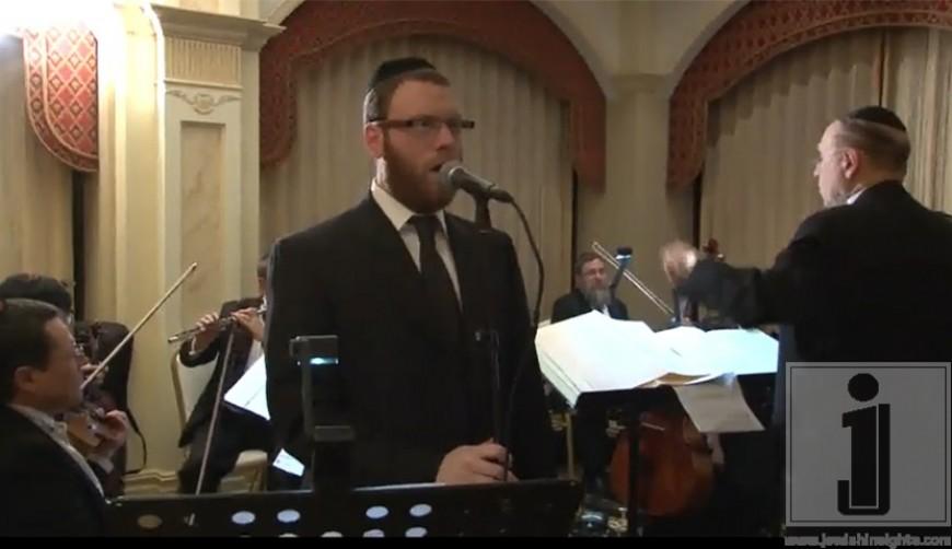 Yumi Lowy Chupah Conducted by Yisroel Lamm