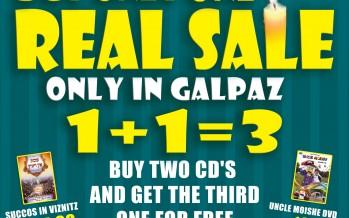 Gal Paz Chanukah Sale 1+1=3