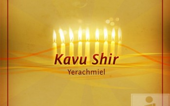 Download all new song by Yerachmiel for Chanukah!