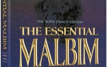 THE ESSENTIAL MALBIM – SHEMOS : Flashes of Insight on Shemos/Exudos – The Kohn Family Edition