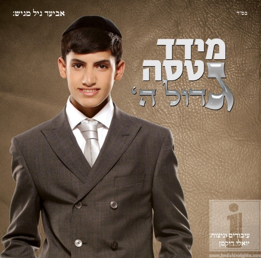 "Meydad Tasa returns with a all new album ""Gadol Hashem"""