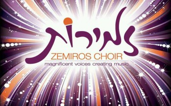 ZEMIROS CHOIR – Samplers