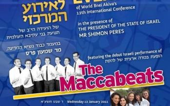 World Bnei Akiva Gala Event with the Maccabeats