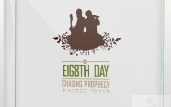 8th Day Chasing Prophecy artwork