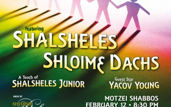 4th Annunal Concert – CAHAL & TOVA featuring SHALSHELES, SHLOIME DACHS, A Touch of SHALSHELES JUNIOR and Guest Star YACOV YOUNG