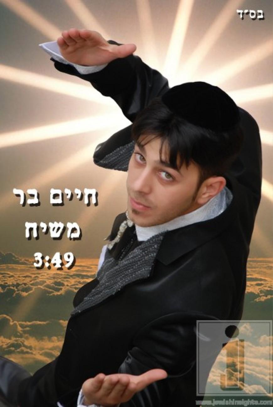"Chaim Bar with a new single ""Moshiach"""